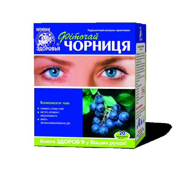 """Ключи Здоровья"" черника форте 1.5 г N60 фиточай"
