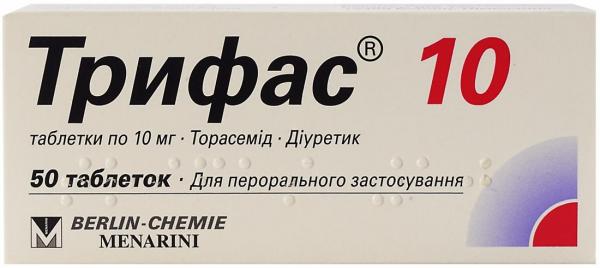 Трифас 10 таблетки по 10 мг, 50 шт.