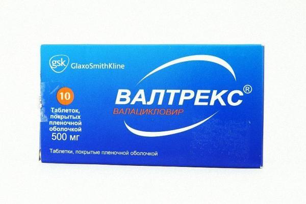 Вальтрекс таблетки по 500 мг, 10 шт.
