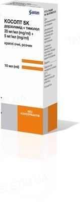Косопт БК капли для глаз при глаукоме, 10 мл