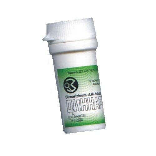 Циннаризин-ОЗ таблетки по 25 мг, 50 шт.