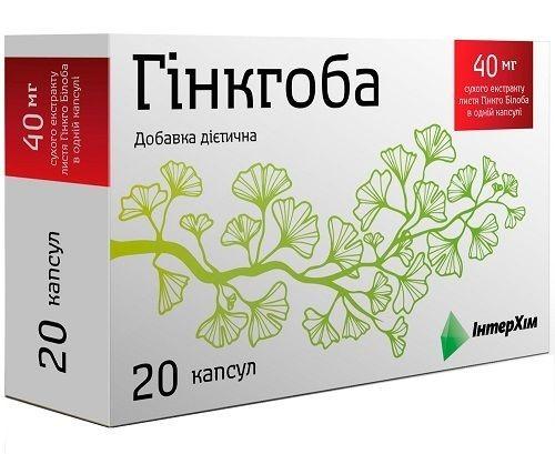 Гинкгоба капсулы по 40 мг, 20 шт.
