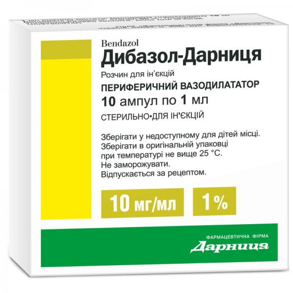 Дибазол-Дарница раствор для инъекций в ампулах по 1 мл, 10 мг/мл,10 шт.