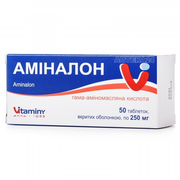 Аминалон таблетки 0.25 г №50