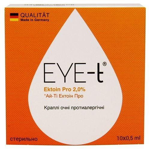 Eye-t Ektoin (Ай-Ти Эктоин) капли для глаз в ампулах по 0,5 мл, 10 шт.