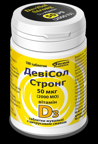 ДевиСол Стронг витамин Д3 по 50 мкг (2000 МЕ) в таблетках жевательных, 100 шт.