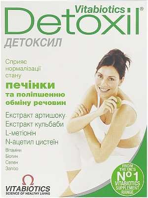 Детоксил N30 таблетки