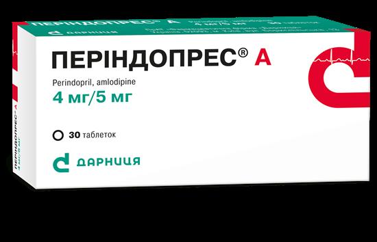 Периндопрес А таблетки по 4 мг/5 мг, 30 шт.