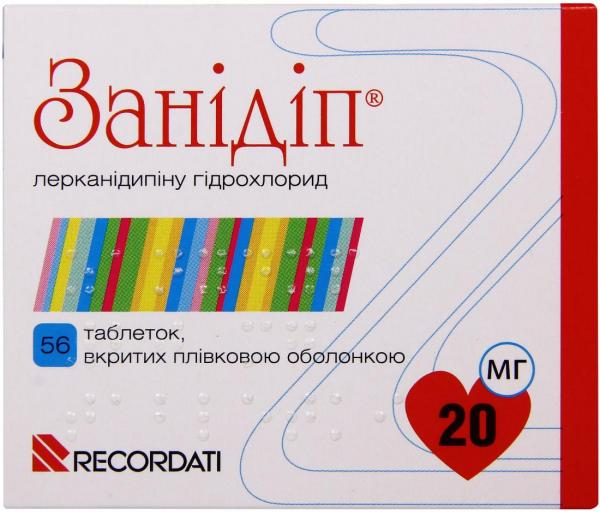 Занидип 20 мг №56 таблетки