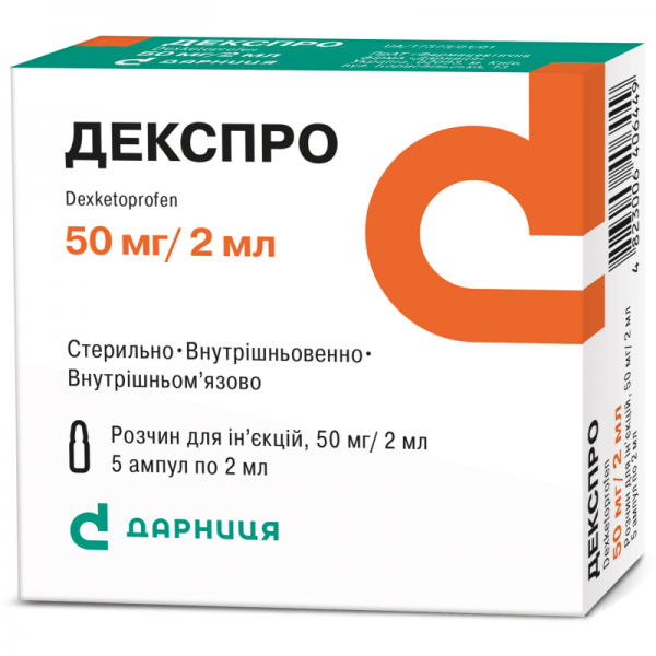 Декспро раствор для инъекций по 2 мл в ампуле, 50 мг/2 мл, 5 шт.