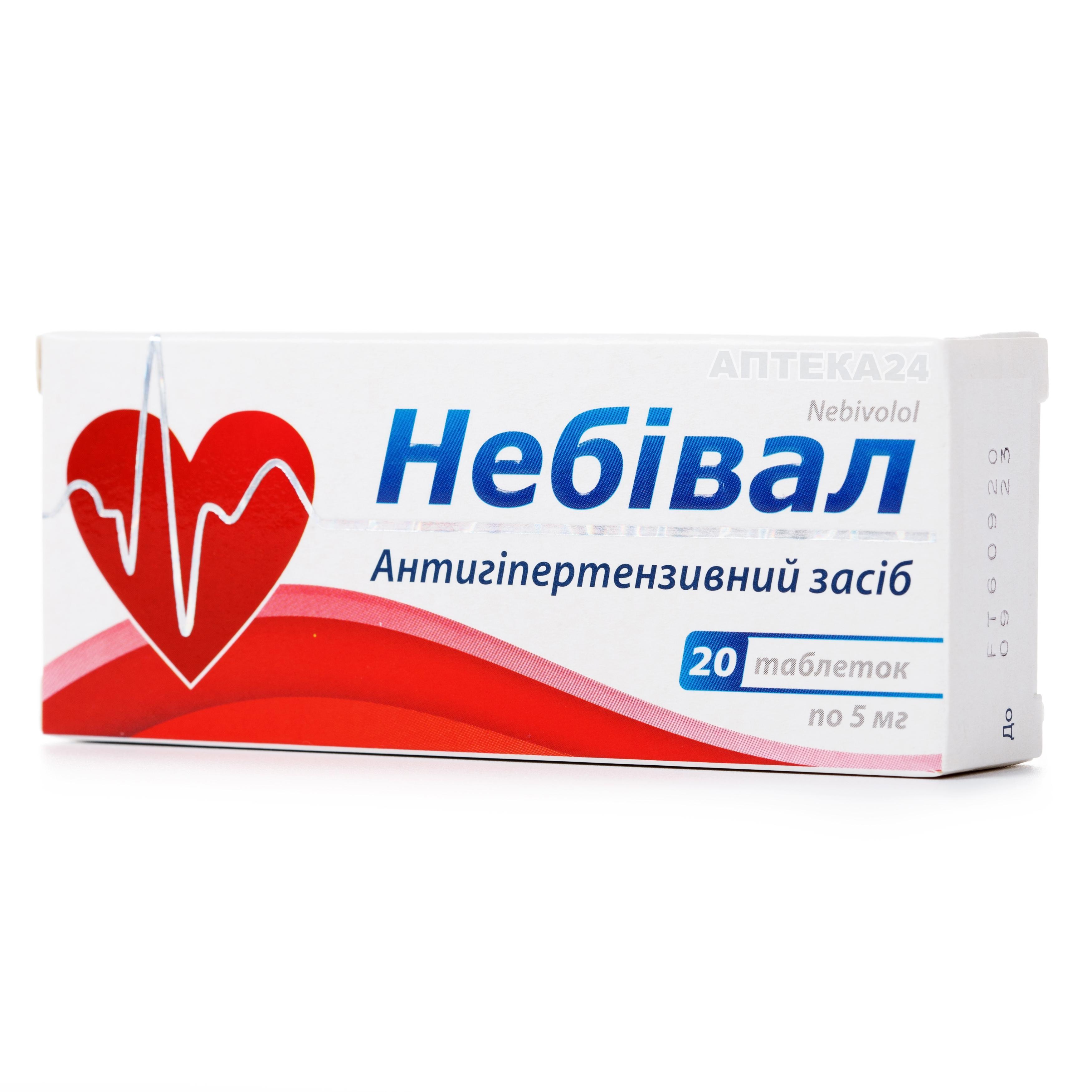 экламиз таблетки от давления отзывы цена аналоги