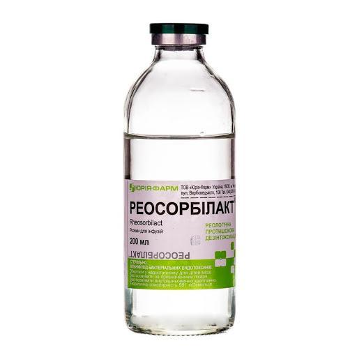 Реосорбилакт раствор для инфузий 200 мл