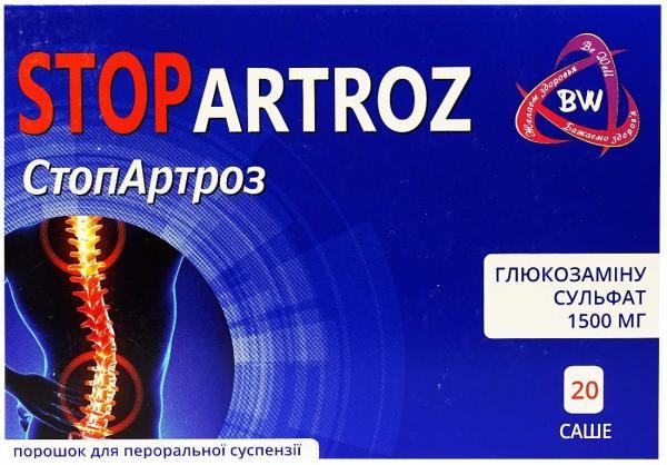 СтопАртроз порошок для пероральной суспензии №20