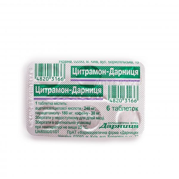 Цитрамон-Дарница обезболивающие таблетки, 6 шт.