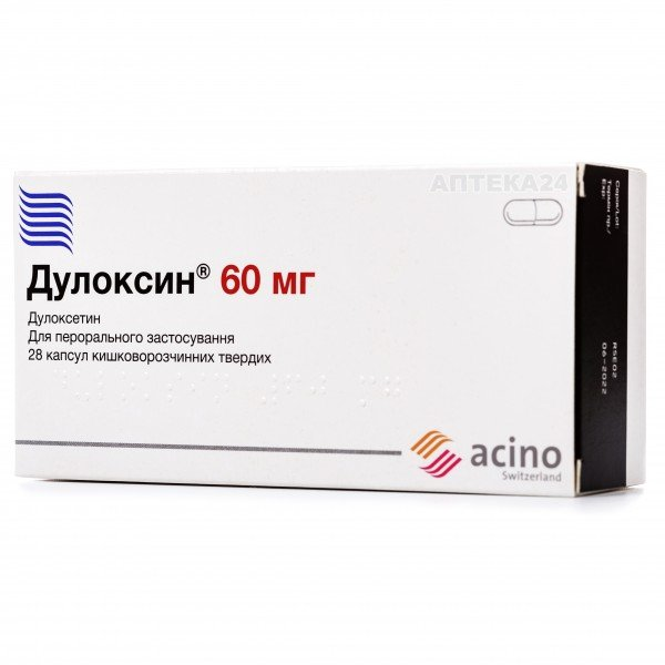 Дулоксин капсулы по 60 мг, 28 шт.