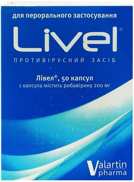 Ливел 200 мг N50 капсулы