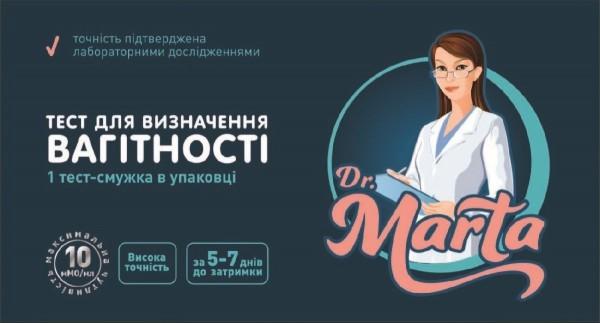 Тест-полоска для определения беременности Dr.Marta, 1 шт.