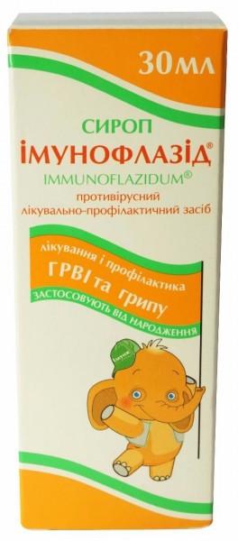 Иммунофлазид противовирусный лекарственно-профилактический сироп, 30 мл