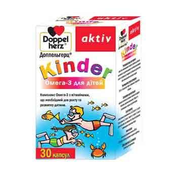 Доппельгерц Киндер Омега-3 для детей №30 капсулы