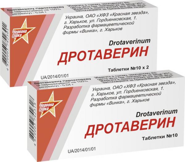 """Дротаверин таблетки по 0,04 г, 20 шт. - """"Красная звезда"""""""