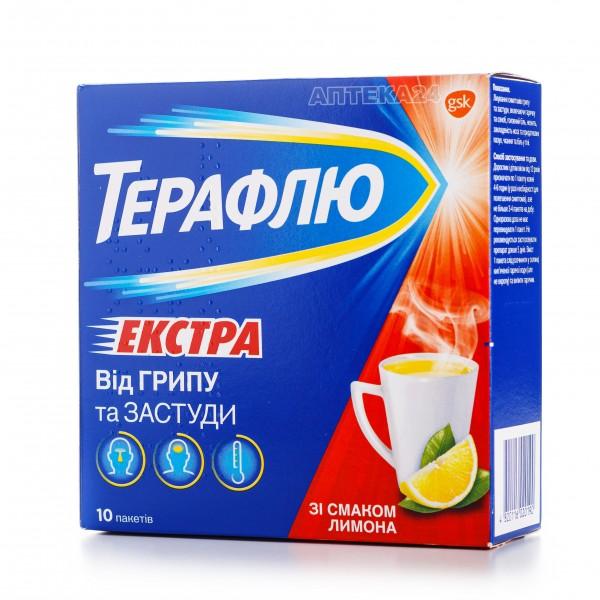Терафлю Экстра порошок в пакетиках со вкусом лимона, 10 шт.