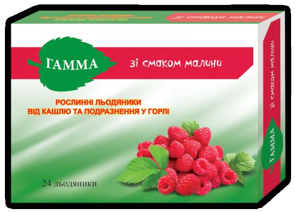 Гамма леденцы от кашля и раздражений в горле без сахара со вкусом малины, 24 шт.