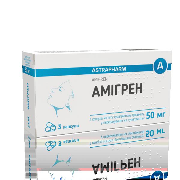 Амигрен капсулы от мигрени по 50 мг, 3 шт.