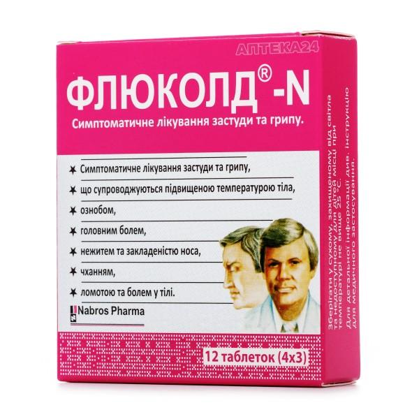 Флюколд-N таблетки от гриппа и простуды, 12 шт.