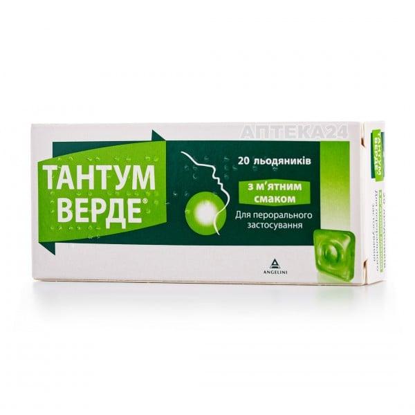 Тантум Верде леденцы по 3 мг, 20 шт.