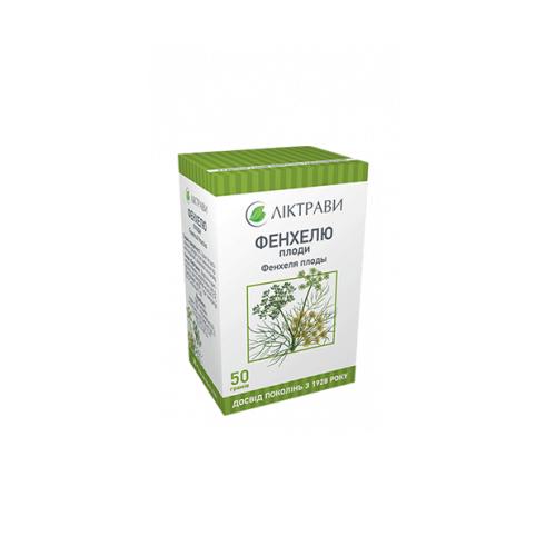 Фенхеля плоды в фильтр-пакетах по 1,5 г, 20 шт.