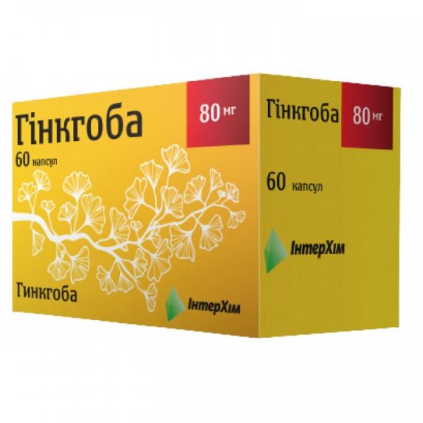 Гинкгоба капсулы по 80 мг, 60 шт.
