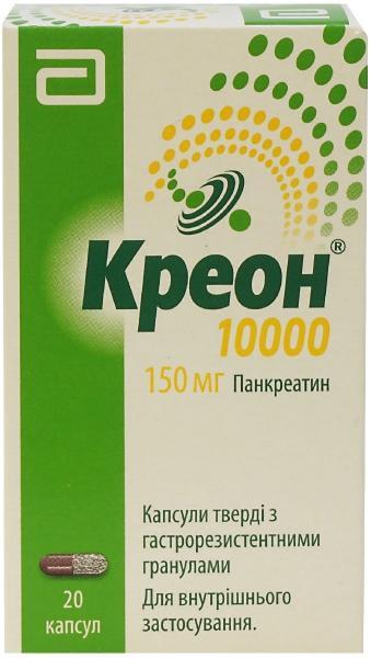 Креон 10000 150 мг N20 капсулы