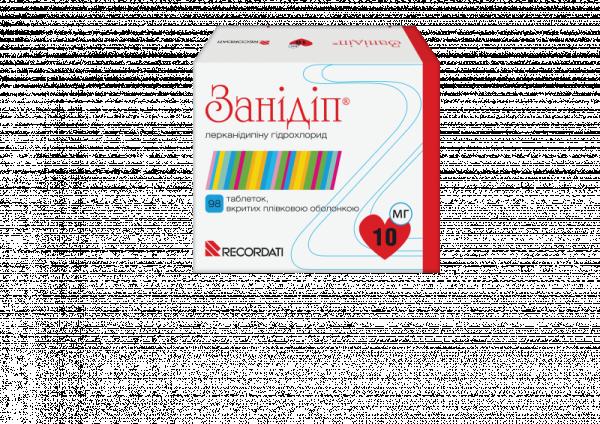 Занидип таблетки от повышенного давления по 10 мг, 98 шт.