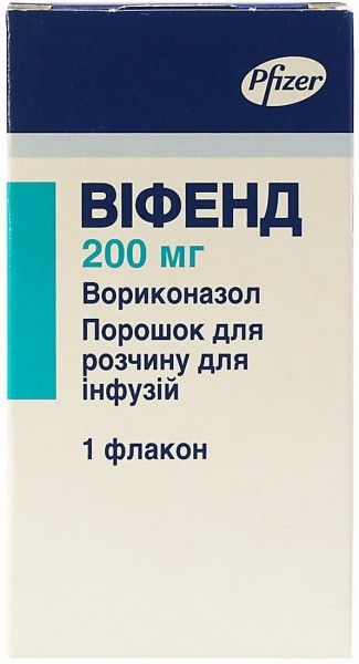 Вифенд порошок, 200 мг