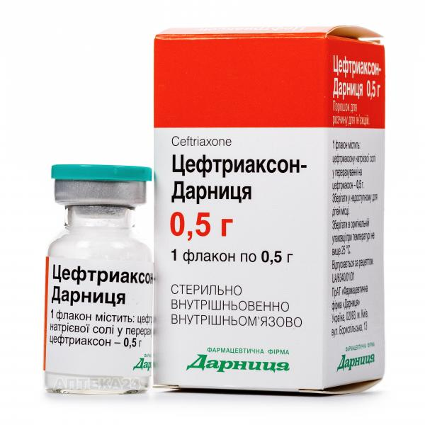 Цефтриаксон-Дарница порошок для раствора для инъекций по 0,5 г, 1 шт.