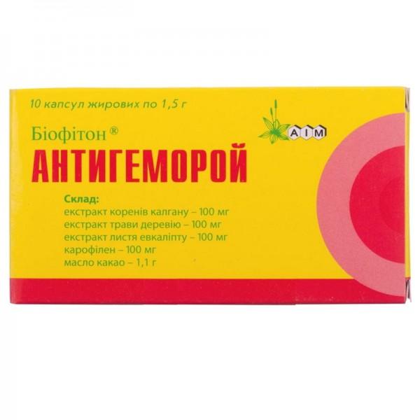 Биофитон Антигеморой капсулы для профилактики геморроя и трещин, 10 шт.