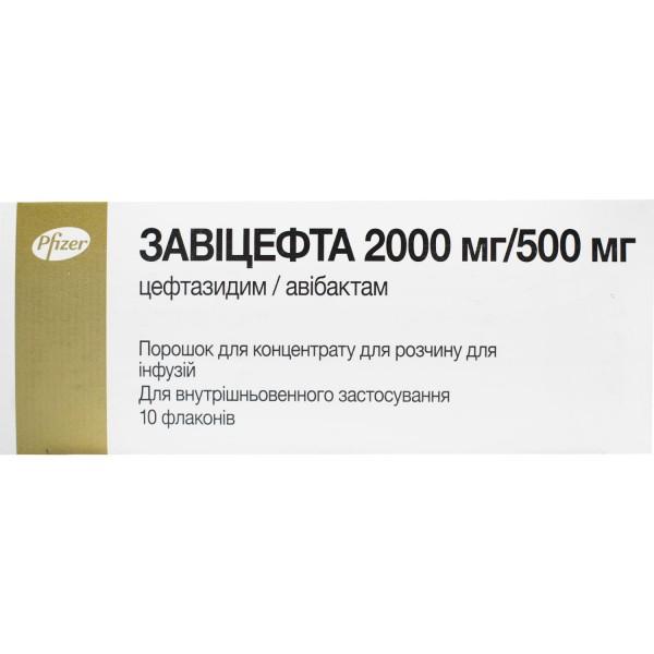 Завицефта порошок для концентрата для раствора для инфузий, 2000 мг/500 мг, 10 шт.