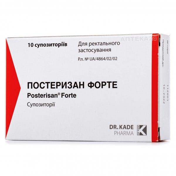 Постеризан Форте суппозитории ректальные, 10 шт.