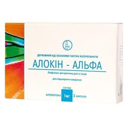 Аллокин-Альфа лиофилизат для раствора для инъекций по 1 мг, 3 шт. Спец
