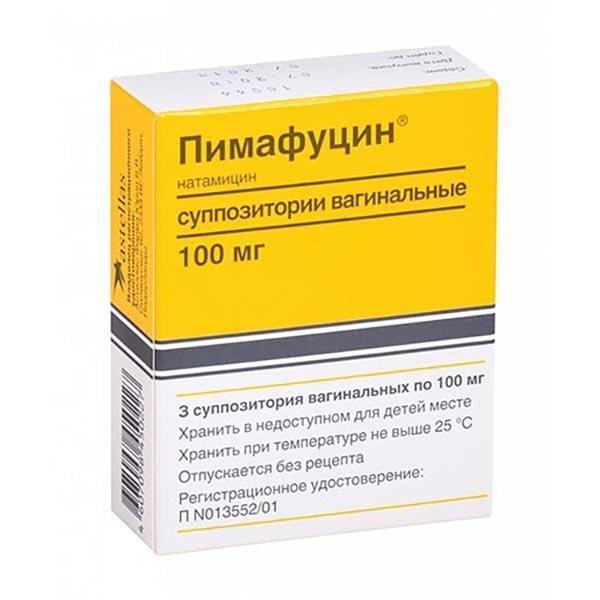 Пимафуцин суппозитории вагинальные по 100 мг, 3шт. + Пимафуцин суппозитории вагинальные по 100 мг, 3 шт.