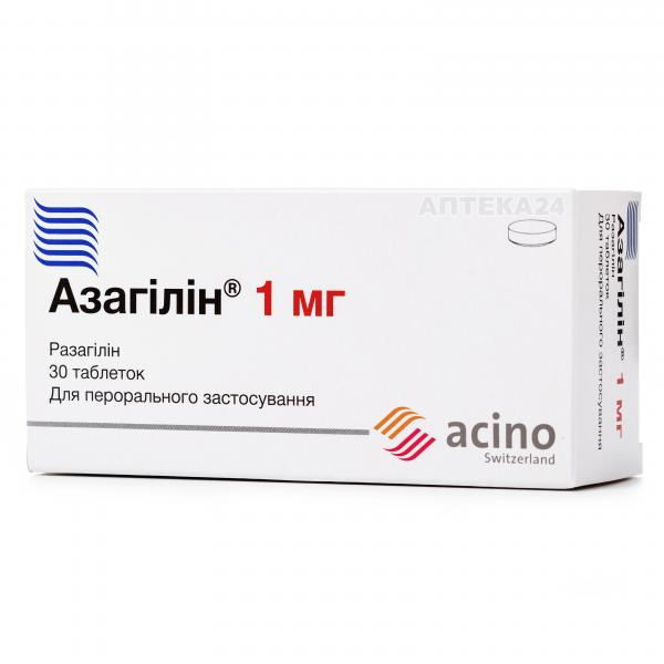 Азагилин противопаркинсонические таблетки 1 мг №30
