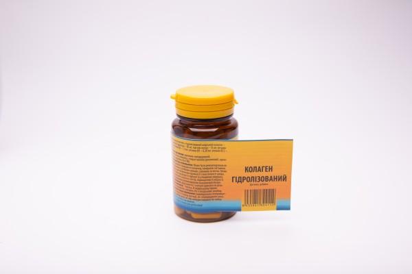 Коллаген гидролизованный капсулы диетическая добавка по 600 г, 60 шт.