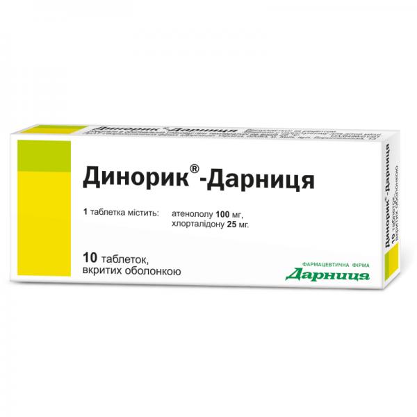 Динорик-Дарница таблетки от повышенного давления по 125 мг, 10 шт.