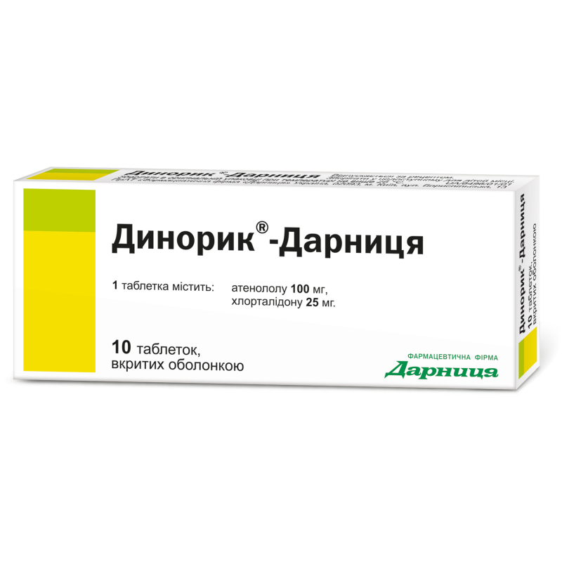 Хорошие таблетки от давления повышенного отзывы   Медик03