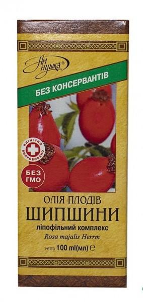 Масло плодов шиповника, 100 мл
