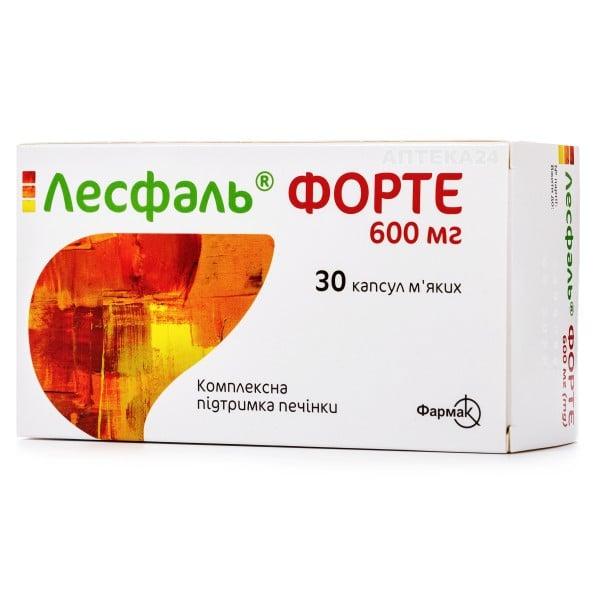 Лесфаль Форте капсулы по 600 мг, 30 шт.