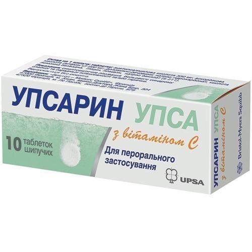 Упсарин Упса с витамином C таблетки, 10 шт.