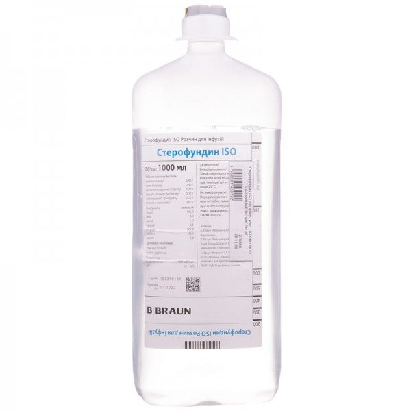 Стерофундин ISO раствор, по 1000 мл в контейнерах, 10 шт.