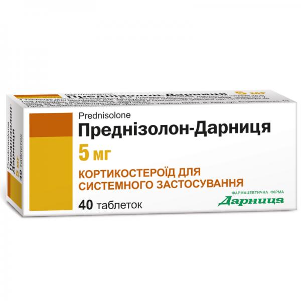 Преднизолон-Дарница таблетки по 5 мг, 40 шт.