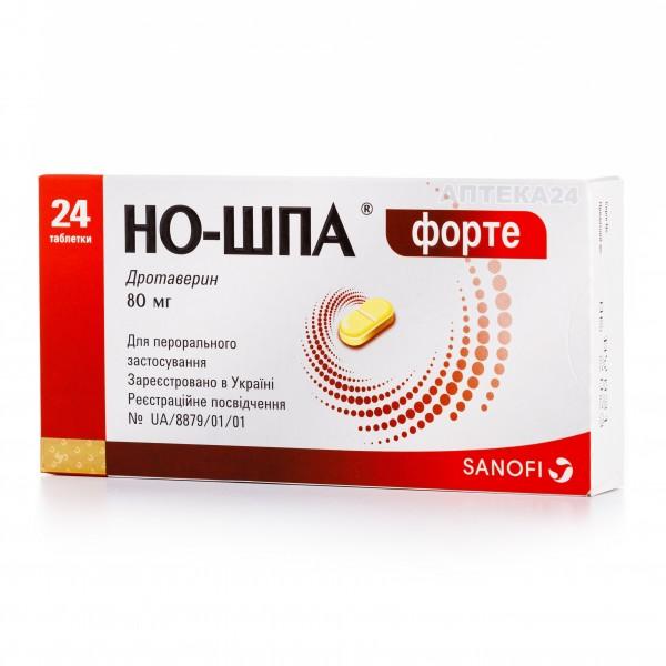 Но-Шпа Форте таблетки по 80 мг, 24 шт.
